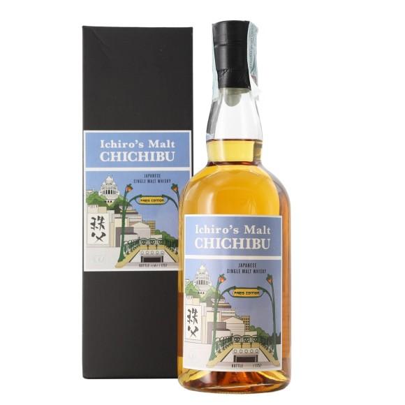 Whisky Japanese Single Malt...